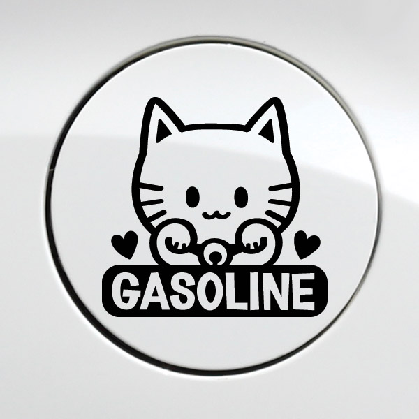 주유구 마네키네코 가솔린 [자동차 스티커/주유구 스티커]