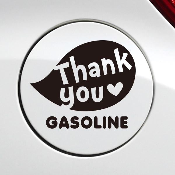 주유구 땡큐 말풍선 가솔린 [자동차 스티커/주유구 스티커]