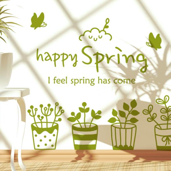 행복한 봄날 [인테리어 스티커/월데코 스티커]