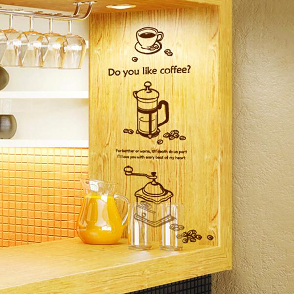 커피 좋아하세요? [주방 스티커/인테리어 스티커]