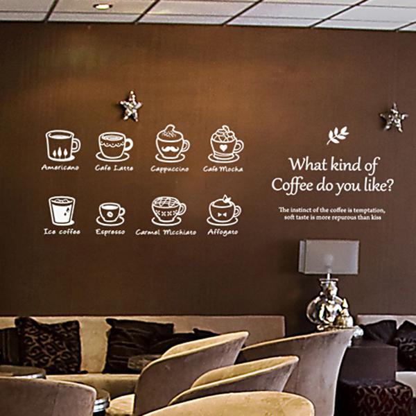 어떤 커피를 제일 좋아하세요? [주방 스티커/인테리어 스티커]