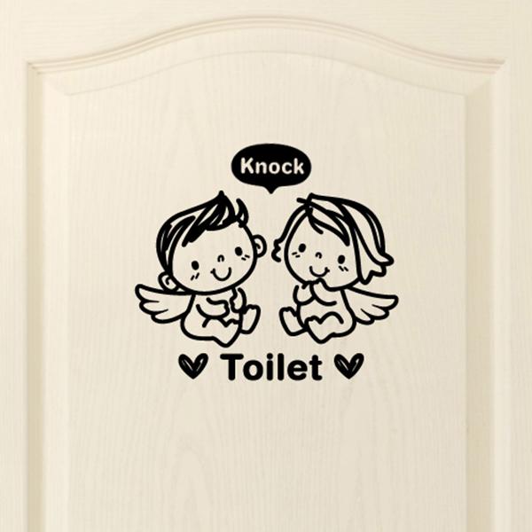 아기천사 Toilet 스티커 [포인트 스티커/화장실 스티커]