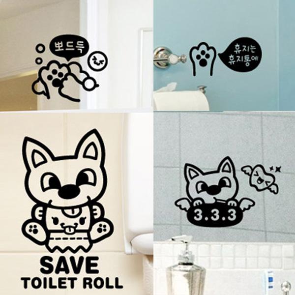 코아 욕실 스티커 SET [포인트 스티커/화장실 스티커/욕실 스티커]