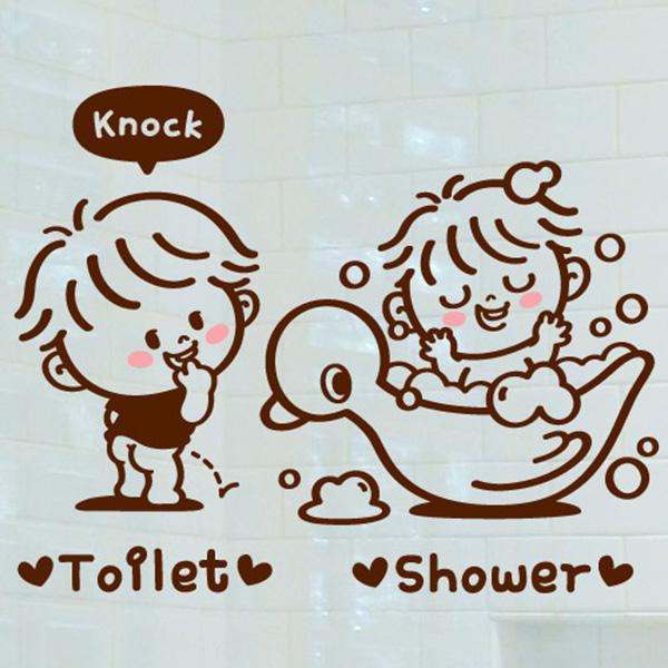 꼬마 Toilet & Shower [포인트 스티커/화장실 스티커/욕실 스티커]